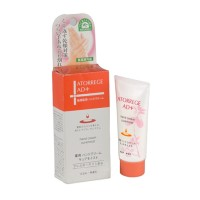Atorrege AD+ Medicated Hand Cream Cure Moist